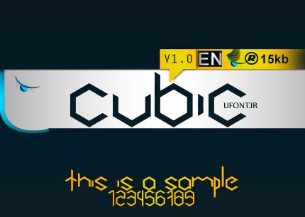 فونت cubic