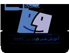 آموزش نصب فونت mac