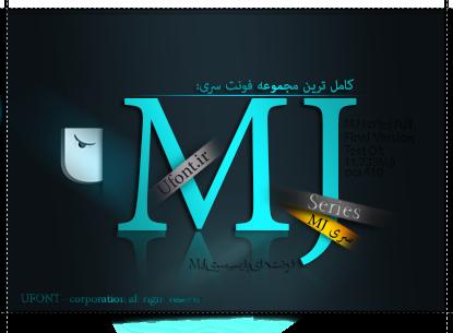 پکیچ فونت فارسی سری MJ