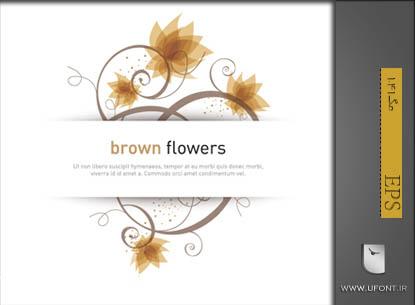 وکتور گل قهوه ای