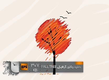 وکتور گرافیکی Fall-Tree