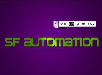 فونت لاتین Automation