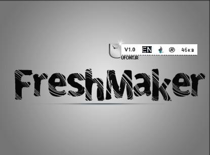فونت لاتین FreshMaker