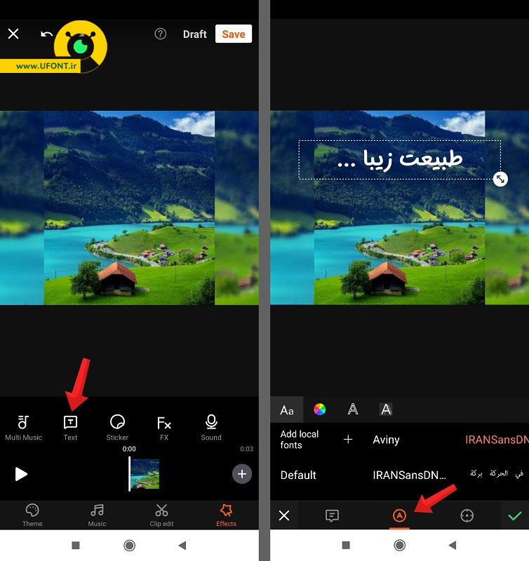 تصویر آموزشی 4 نصب فونت فارسی روی نرم افزار Viva Video